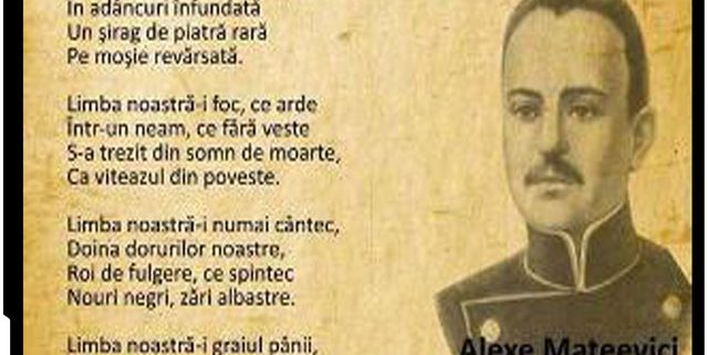 Alexe Mateevici - Limba noastra image